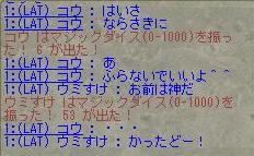 c0078450_8502883.jpg