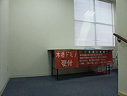 b0096552_1913042.jpg