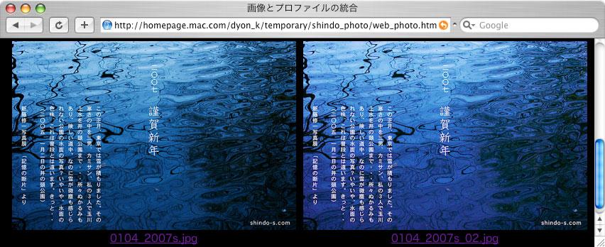 f0075955_150313.jpg