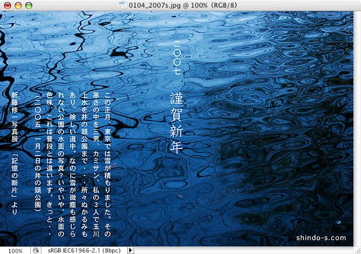 f0075955_15363441.jpg
