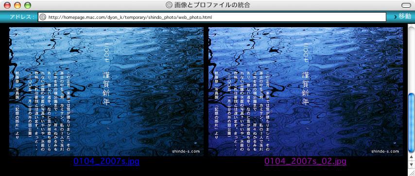 f0075955_154525.jpg