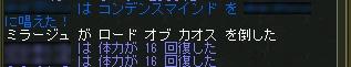f0077458_2342946.jpg