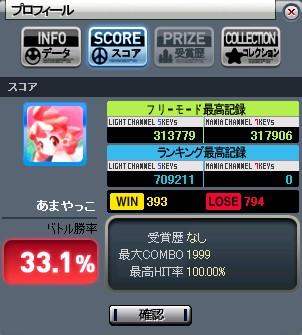 c0027161_20255330.jpg