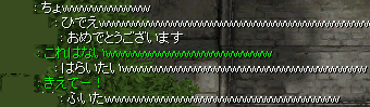 d0083165_12484412.jpg