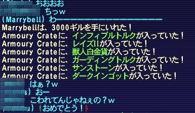 d0085166_19414710.jpg
