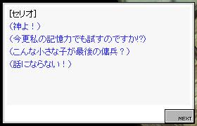 a0019167_6344980.jpg