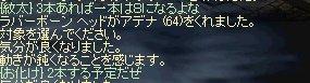 b0107468_7371266.jpg