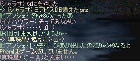 b0107468_7385592.jpg