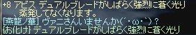 b0107468_74227.jpg