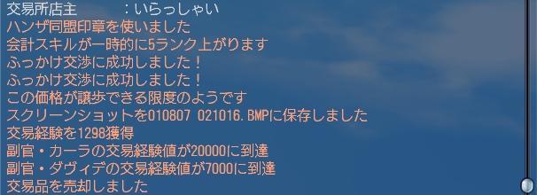 b0083273_15211022.jpg