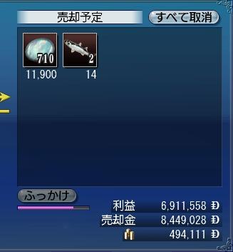 b0083273_16323697.jpg
