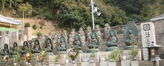 西国薬師巡礼<第12番 幡川山 禅林寺>_a0045381_0252467.jpg