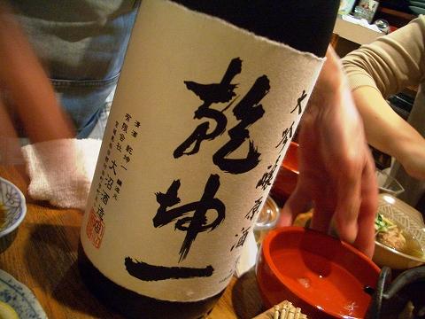 四谷三丁目 地酒屋「来会楽」 で日本酒の会_a0039199_22121152.jpg