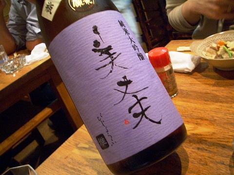四谷三丁目 地酒屋「来会楽」 で日本酒の会_a0039199_22122470.jpg