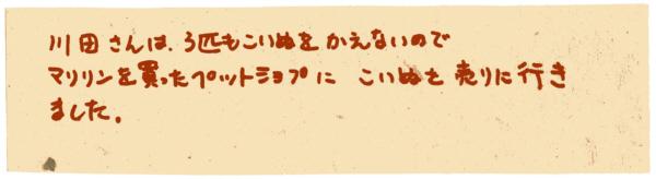 b0072501_152018100.jpg