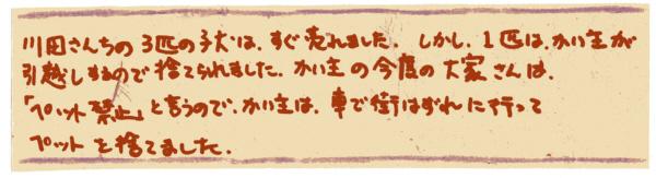 b0072501_15215615.jpg