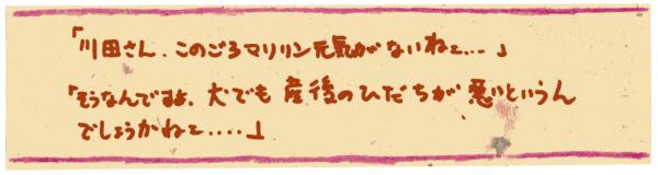 b0072501_15233682.jpg