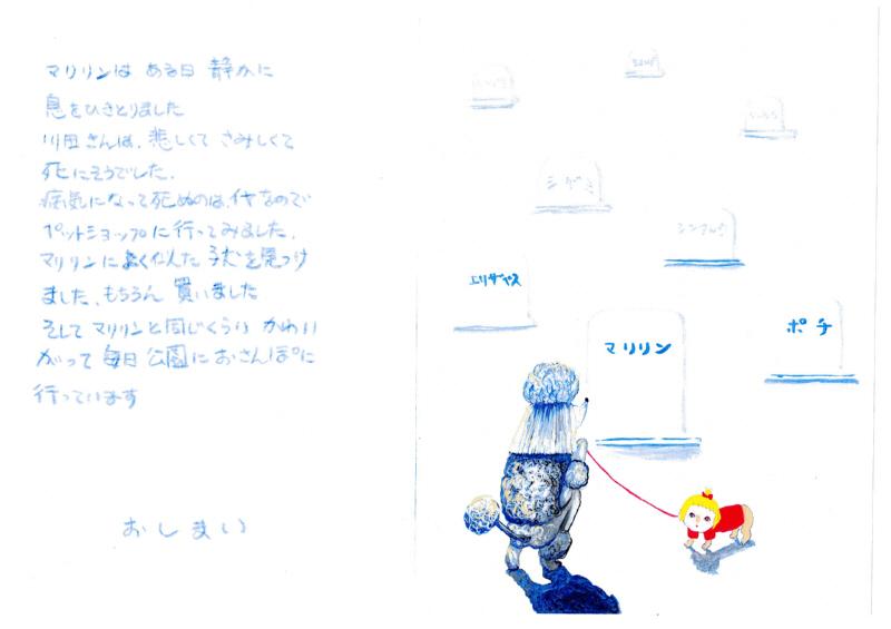 b0072501_1524787.jpg