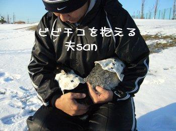 b0081503_1602632.jpg
