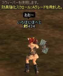 a0059204_2054119.jpg