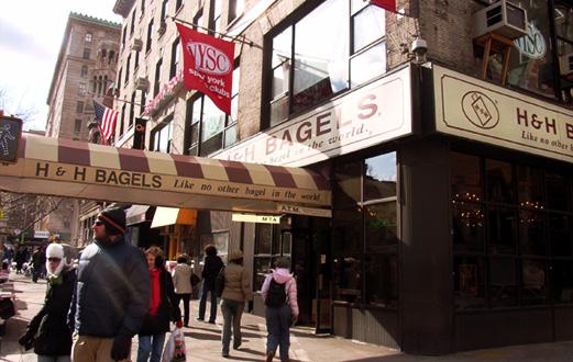 ニューヨークのべーグル屋さん(2) H&Hベーグル _b0007805_10502819.jpg