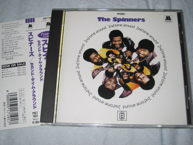 THE SPINNERS / 2ND TIME AROUND_b0042308_22431650.jpg
