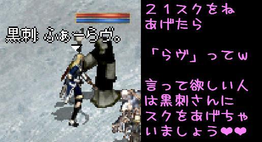f0072010_1502015.jpg