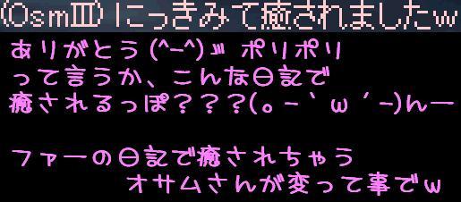 f0072010_15102884.jpg