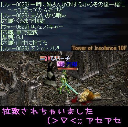 f0072010_1523960.jpg
