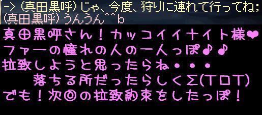 f0072010_1595741.jpg
