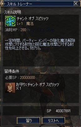 b0016320_20534.jpg