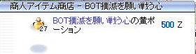 f0119222_1254477.jpg
