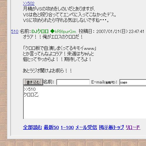d0080629_04338.jpg