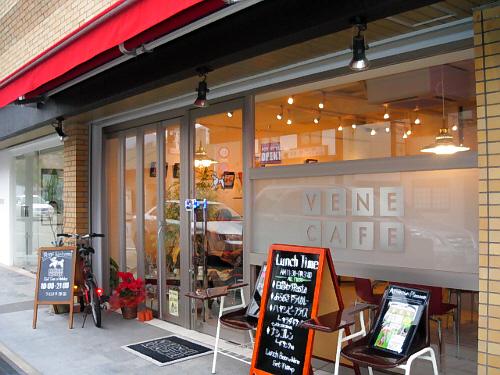 ドッグカフェの入り口。ガラス張りの入り口は開放感に溢れています。一部擦りガラスになっていて、VENE CAFE と抜き文字になっています。外から見た感じはとても明るい雰囲気です。