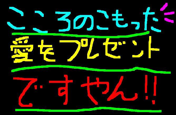 f0056935_202103.jpg