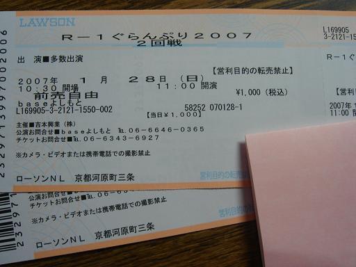b0052436_004595.jpg