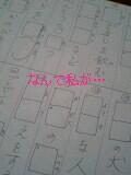 b0021937_222429.jpg