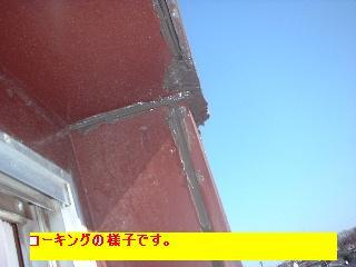f0031037_18222685.jpg