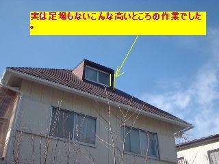 f0031037_18224263.jpg