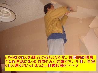 f0031037_18312476.jpg