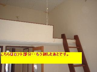 f0031037_18315334.jpg