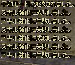 f0118041_112973.jpg