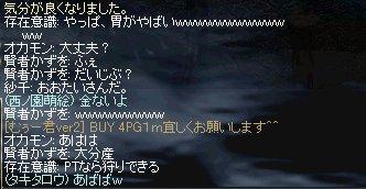 b0010543_1258471.jpg