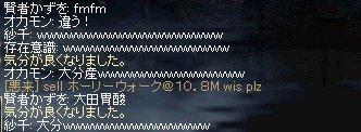 b0010543_12585289.jpg