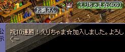 e0026344_1253583.jpg