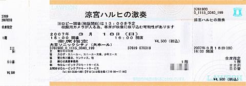 b0003649_0401132.jpg