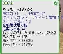 b0043454_20431392.jpg
