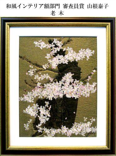 押し花の展示会_d0082655_2212789.jpg