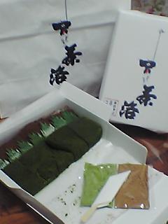 京都「茶洛」の京わらびもち_b0046357_161397.jpg