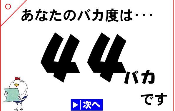 d0050257_20352869.jpg